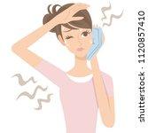 women of body odor from the body   Shutterstock .eps vector #1120857410