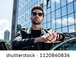 low angle view of stylish man...   Shutterstock . vector #1120860836