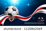football cup championship with... | Shutterstock .eps vector #1120862069