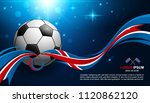 football cup championship with... | Shutterstock .eps vector #1120862120