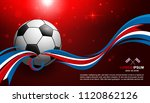 football cup championship with... | Shutterstock .eps vector #1120862126