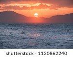 ridgeline sunset of hong kong.... | Shutterstock . vector #1120862240