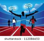 winning the first place   Shutterstock .eps vector #112086653