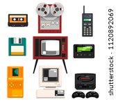 collection of retro technique ...   Shutterstock .eps vector #1120892069