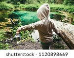 saula cold clear fresh water... | Shutterstock . vector #1120898669