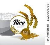 elegant master gold rice great... | Shutterstock .eps vector #1120904798