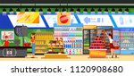 supermarket store interior with ... | Shutterstock .eps vector #1120908680