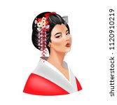 beautiful japanese maiko girl... | Shutterstock .eps vector #1120910219