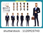business casual fashion. front  ... | Shutterstock .eps vector #1120923743