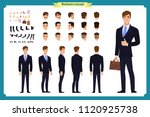 standing young businessman....   Shutterstock .eps vector #1120925738
