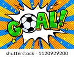 soccer world cup 2018 in pop... | Shutterstock .eps vector #1120929200