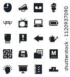 set of vector isolated black... | Shutterstock .eps vector #1120937090