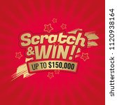 scratch and win letters.... | Shutterstock .eps vector #1120938164