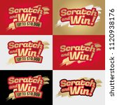 scratch and win letters.... | Shutterstock .eps vector #1120938176