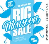 big monsoon sale special offer... | Shutterstock .eps vector #1120944716