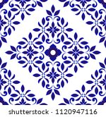 wallpaper in baroque style... | Shutterstock .eps vector #1120947116