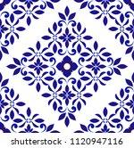 wallpaper in baroque style... | Shutterstock .eps vector #1120947116