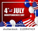 4th of july happy independence... | Shutterstock .eps vector #1120947419