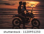 affectionate couple hugging and ... | Shutterstock . vector #1120951253