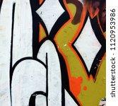 street art. abstract background ... | Shutterstock . vector #1120953986