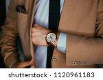 businessman luxury style. men... | Shutterstock . vector #1120961183