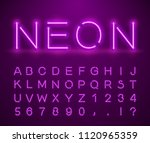 set of letters in neon style.... | Shutterstock .eps vector #1120965359