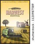 vintage colored harvesting... | Shutterstock .eps vector #1120987589