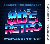80s retro  style alphabet font. ... | Shutterstock .eps vector #1120989248