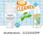 cool mint toilet cleaner ad... | Shutterstock .eps vector #1121010299