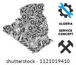 service algeria map composition ...   Shutterstock .eps vector #1121019410