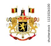 coat of arms of belgium... | Shutterstock .eps vector #1121026100