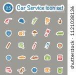 car service vector icon set | Shutterstock .eps vector #1121038136