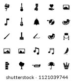 vector art icons. graphic... | Shutterstock .eps vector #1121039744