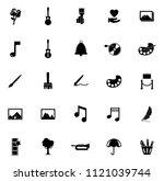 vector art icons. graphic... | Shutterstock .eps vector #1121039744