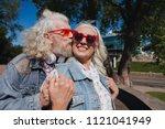 real feelings. delighted...   Shutterstock . vector #1121041949