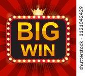 big win retro banner.neon bulb  ... | Shutterstock .eps vector #1121042429