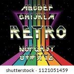 80's retro alphabet font.... | Shutterstock .eps vector #1121051459