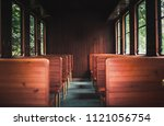 old wooden train seats in this... | Shutterstock . vector #1121056754