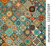 ethnic floral mandala seamless... | Shutterstock .eps vector #1121072039