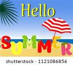 vector hello summer holiday... | Shutterstock .eps vector #1121086856