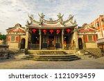a chinese mazu temple in penghu ...   Shutterstock . vector #1121093459