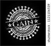 gain written with chalkboard...   Shutterstock .eps vector #1121106539