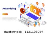 advertising and promo modern... | Shutterstock .eps vector #1121108069