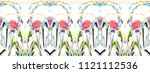 colorful horizontal... | Shutterstock . vector #1121112536