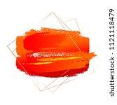 red and orange brush strokes in ... | Shutterstock .eps vector #1121118479