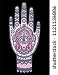 vector indian hand drawn hamsa... | Shutterstock .eps vector #1121136806