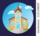 vector church building icon... | Shutterstock .eps vector #1121138039