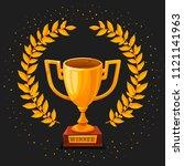 golden trophy cup on dark... | Shutterstock .eps vector #1121141963