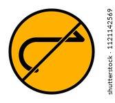simple arrow  forward....