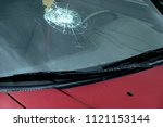 smashed car windshield on...   Shutterstock . vector #1121153144